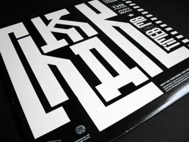 Chakk - 'Timebomb' sleeve