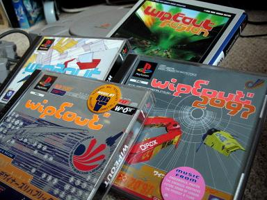 'Wipeout' games