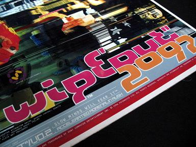 'Wipeout 2097' press ad