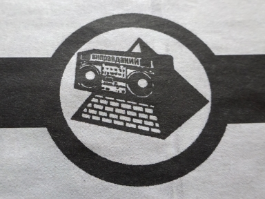 The JAMs pyramid logo