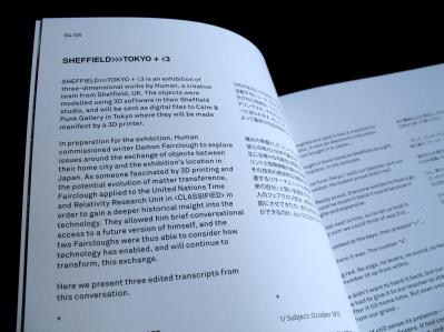 SHEFFIELD>>>TOKYO + <3, exhibition catalogue introduction by Damon Fairclough